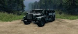 MRAP-armored-vehicles