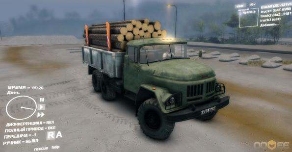ZIL-131-v1.3