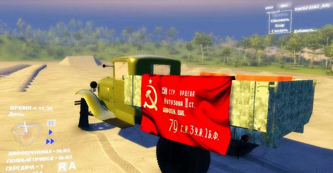 GAZ-AA-lorry
