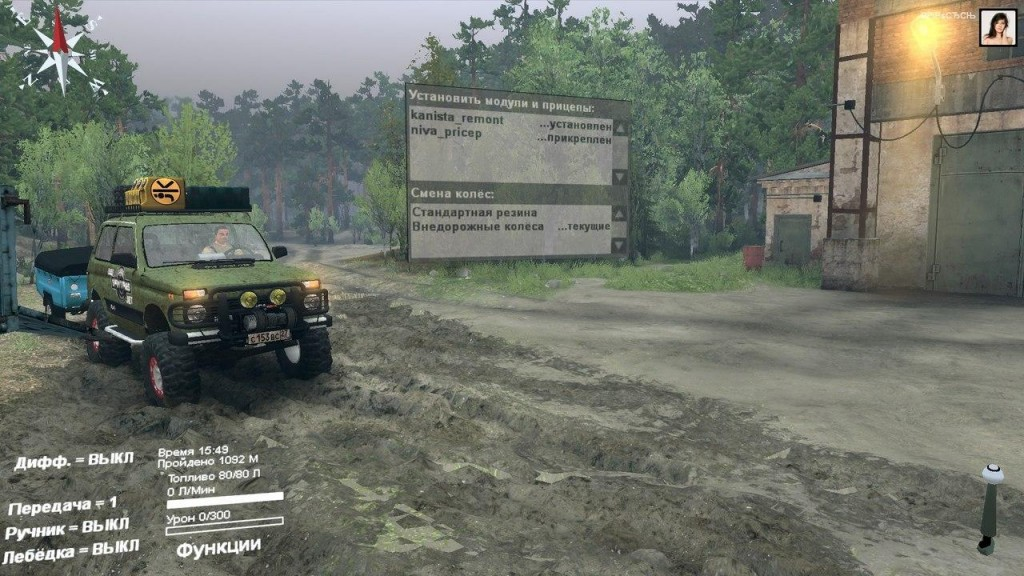 spintires1
