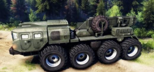 MAZ-7310-upgraded