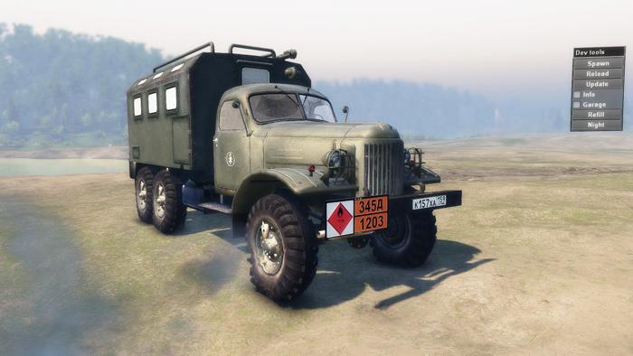 truck-ZIL-157-3