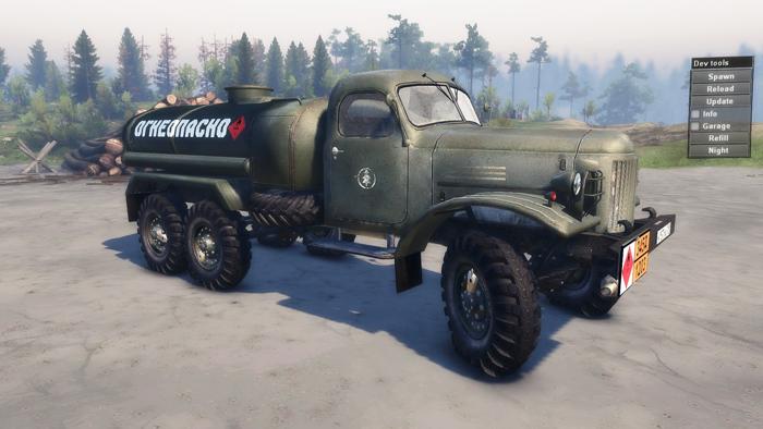truck-ZIL-157