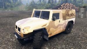 GAZ-233-002
