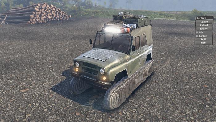 UAZ-tank
