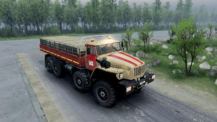 Ural-6614-New