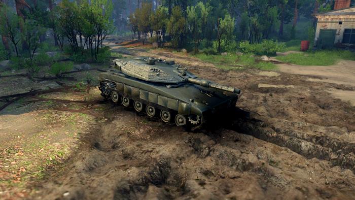 Merkava-Tank