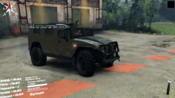 Gaz-Tiger-2.5