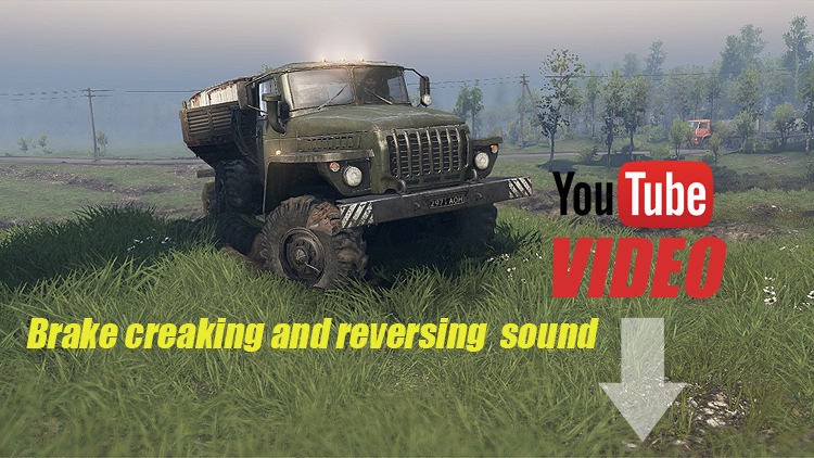 Brake-creaking-and-reversing-sound