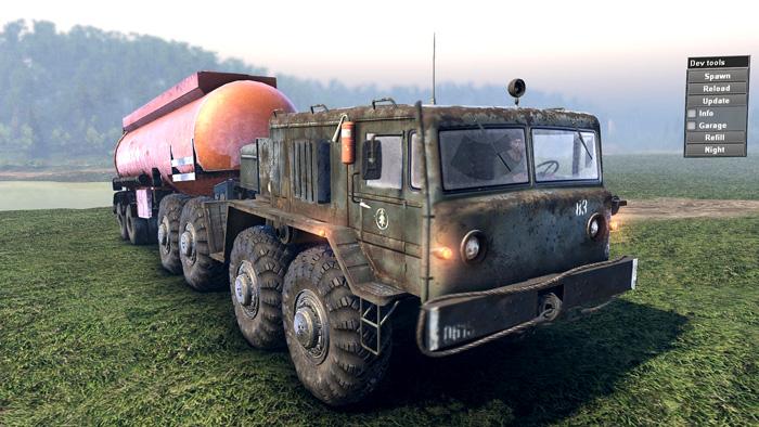 MAZ-537-Truck